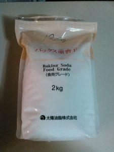 炭酸風呂 クエン酸