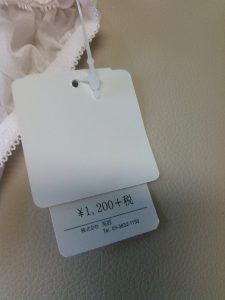 福袋 購入品 ブログ