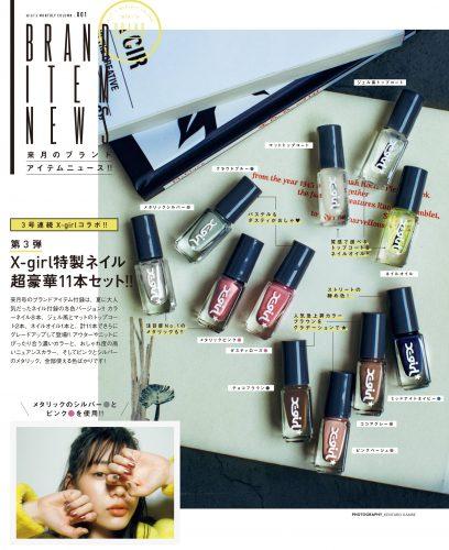 mini(ミニ) 2018年 2月号 雑誌 – 2017/12/29
