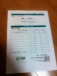 パナソニックナノケアドライヤー 2000円キャッシュバックキャンペーン