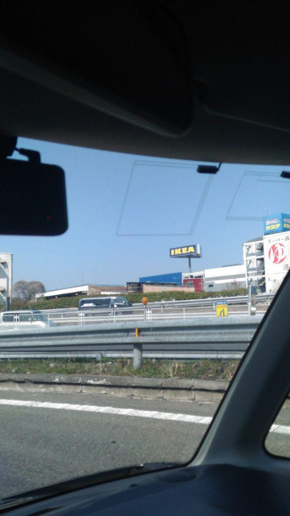 IKEA 港北 行き方