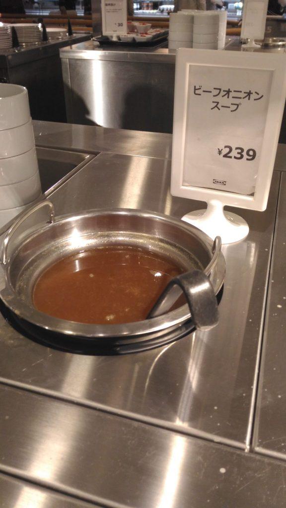 イケア レストラン スープ