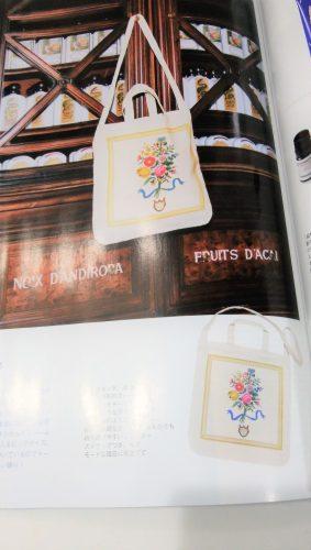 雑誌付録レビュー,雑誌付録,レビュー,シュプール,SPUR 2018年6 月号