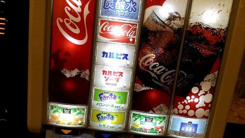 大江戸温泉,ホテル新光,料理,飲み物