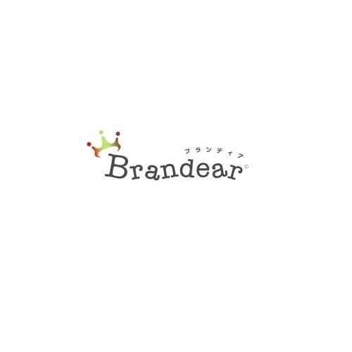 ブランディア,買取,査定,安い,金額,口コミ,評価,ブログ
