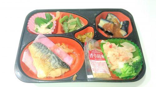 ワタミ宅配弁当,ブログ
