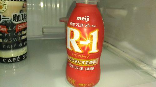 R-1ドリンク,肺炎