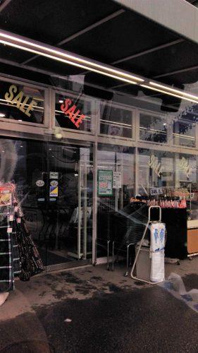タカハシ田名店