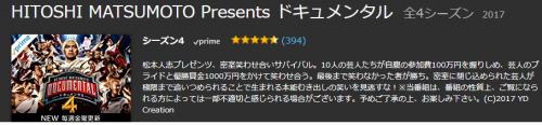 年末年始,DVD