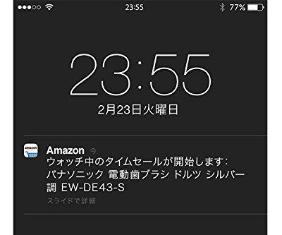 Amazon,セール