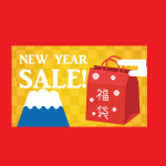 福袋,ネタバレ,正月,初売り,セール,購入品,戦利品,購入品,買ったもの,中身,鬱袋,