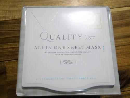 クオリティファースト,フェイスマスク,通販,通販サイト,激安,割引,クーポン,安い