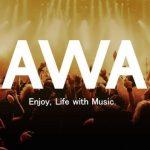 音楽無料アプリ,ストーミングアプリ無料,音楽無料,ダウンロード,通信料かからない,バックグラウンド再生,オフライン再生,無料アプリ,おすすめ,AWA,口コミ,評価,使い方,お試し登録,レビュー
