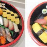 『口コミ評判』寿司出前 銀のさら~クーポンを使って注文してみた。ネタのお味は?!