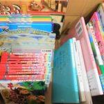 本の買取ならネットオフがおすすめ!1000円UPクーポンで確実現金化!~手続きから査定までの全記録をここに~