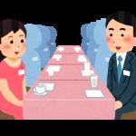 婚活プチ稼ぎ,婚活お得,婚活お得に入会する方法,婚活入会方法得,プチ稼ぎ,自己アフィリエイト