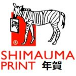 simaumaprint-coupon