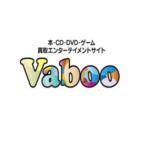 vaboo キャンペーンコード最新版