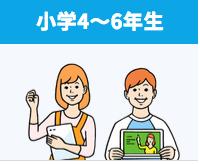 スタディサプリ小学生講座口コミ評判