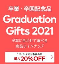 ビスタプリントキャンペーン2021卒業卒園