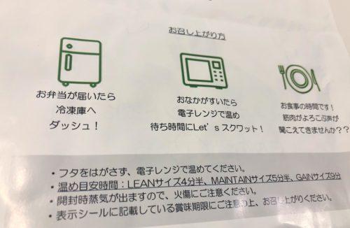 マッスルデリ口コミ,マッスルデリ評判
