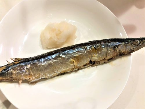 魚綺麗に焼く方法
