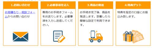 スマホ乗り換え.com