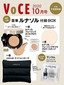 雑誌付録VOCE