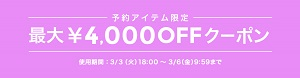 fashionwalker-coupon