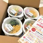 wellness-dining-soup