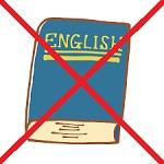 スタディサプリ英語小学