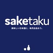 saketaku(サケタク)割引クーポン
