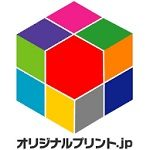 オリジナルプリント.JPクーポン