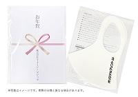 オリジナルプリント.JPマスクキャンペーン