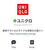 ユニクロ(UNIQLO)LINE