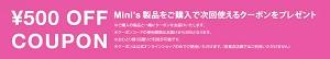 クリニーク(CLINIQUE)クーポン500円OFF