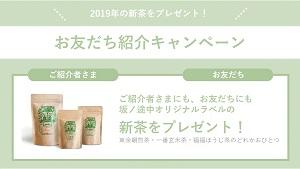 坂ノ途中友達紹介