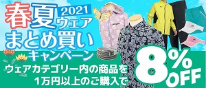 二木ゴルフキャンペーン