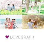 ラブグラフ(Lovegraph)キャンペーンコードクーポン