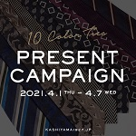 KASHIYAMA(カシヤマ)キャンペーン