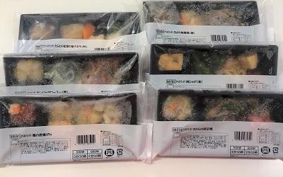 冷凍宅配弁当