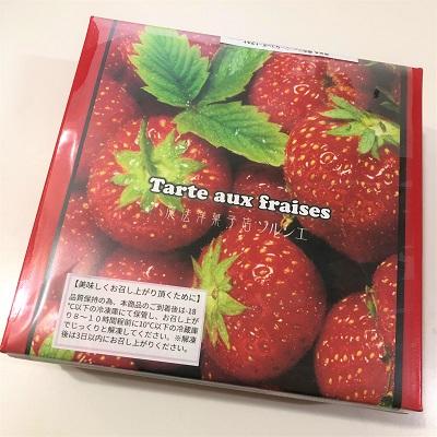 洋菓子店ソルシエ苺のコンポートタルト