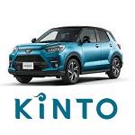KINTO(キント)クーポンコード